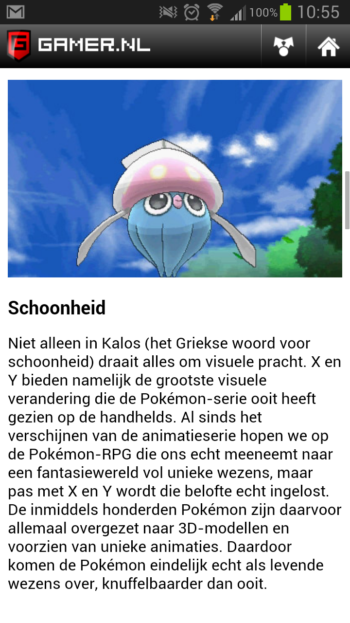 Gamer.nl op Android